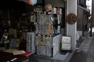奈良の風景2